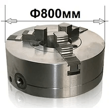 Ф-800 токарные патроны